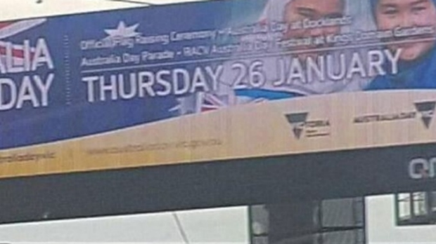 Article image for Controversial Peninsula Link billboard featuring girls wearing hijabs removed due to threats