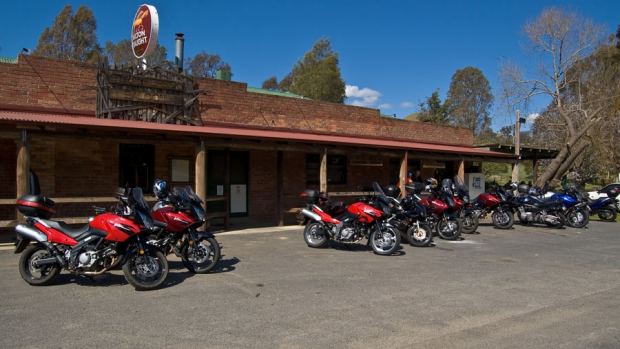 Article image for Strath Creek pub sets up crowd-funding page to help with its reopening