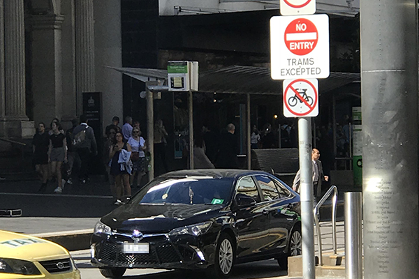 Article image for Wayward car drives through busy Bourke St Mall — 'How'?