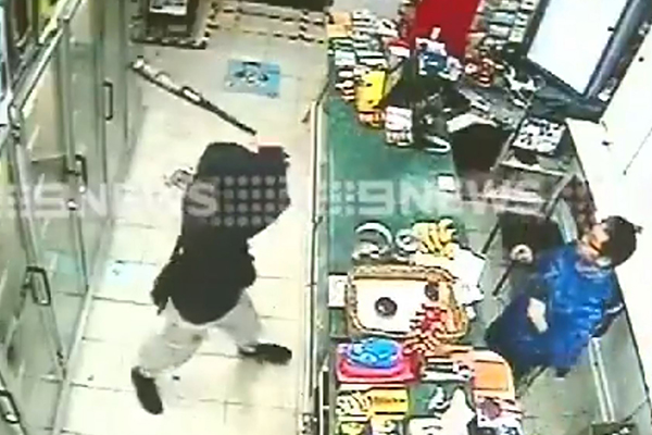 Article image for Quick-thinking bystanders foil would-be armed robbery in Boronia