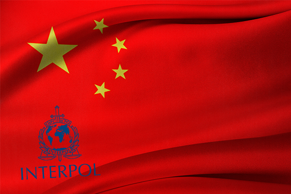 Article image for Missing former Chinese Interpol president accused of bribery