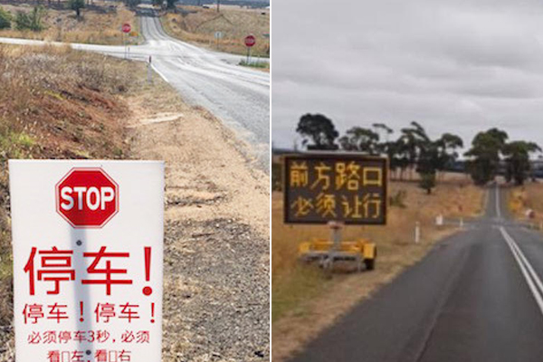 Article image for VicRoads installs signs in Mandarin after Birregurra locals took matters into their own hands
