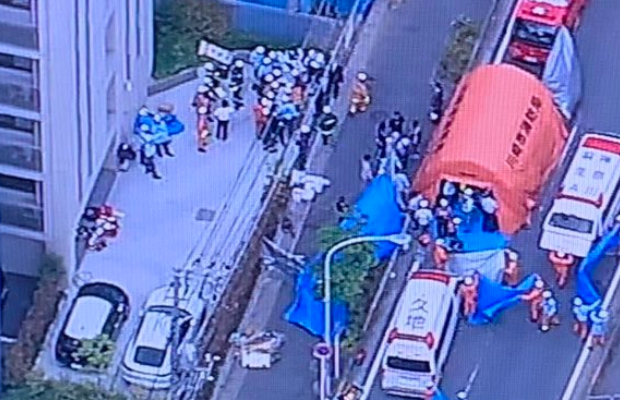 Article image for Children attacked in deadly Tokyo stabbing rampage