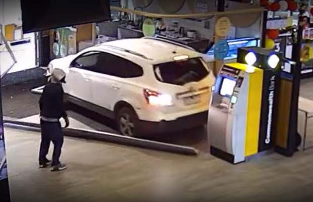Article image for VIDEO: Footage emerges of bumbling thieves' failed ATM smash-and-grab