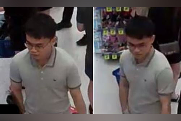 Article image for Police search for man who sexually assaulted a woman in a Bourke Street pharmacy