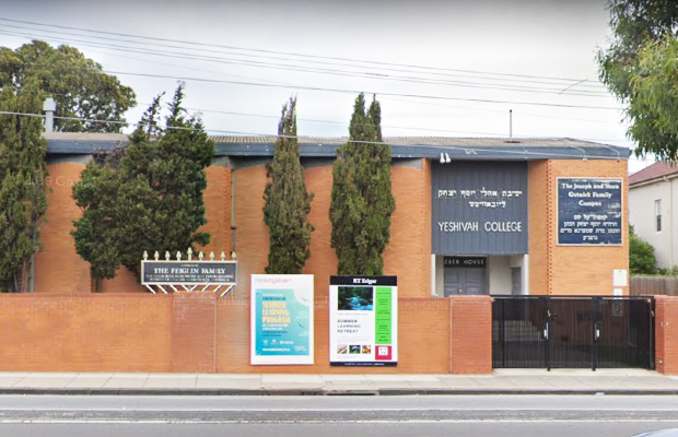 Article image for Another Melbourne school closes as three more Victorian coronavirus cases emerge