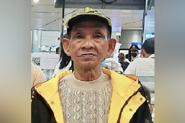 Article image for Have you seen this man? Police search for Vietnamese man missing in Melbourne's west