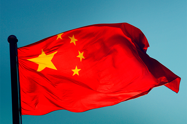 Article image for Chinese-language media in Australia 'controlled by the Chinese Communist Party'