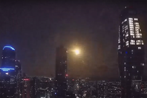 Article image for VIDEO: Meteor burns up in the sky over Melbourne